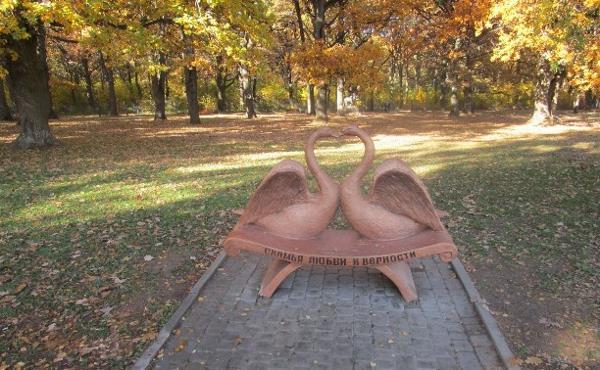 В парке Щекино