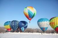 Соревнования по воздухоплаванию в Туле, Фото: 13