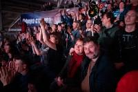 Тула открыла гастрольный тур «Би-2» с новой программой «NewBest», Фото: 174