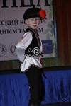 Всероссийский конкурс народного танца «Тулица». 26 января 2014, Фото: 39