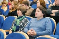 Денис Драгунский в Ясной Поляне, Фото: 2