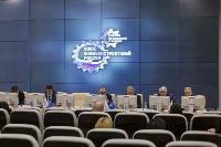 Заседание ТРО Союзмаша России, Фото: 78