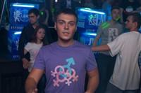 Туле выступил «русский David Guetta», Фото: 33