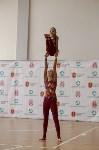Соревнования по кикбоксингу, Фото: 19