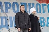 В Туле отметили День народного единства, Фото: 38