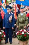 День ветерана боевых действий. 31 мая 2015, Фото: 67