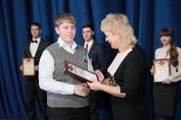 Тульским студентам вручили именные стипендии, Фото: 42