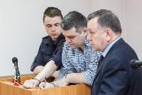 Приговор Александра Прокопука, Фото: 24