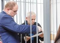 Приговор Александра Прокопука, Фото: 20
