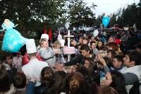 В Пролетарском округе Тулы начали праздновать День города, Фото: 60