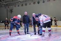 Стартовал областной этап Ночной хоккейной лиги, Фото: 55