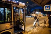 Проверка муниципального транспорта, Фото: 8