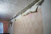 Стена на улице Рязанской, Фото: 11