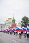 Велопробег в цветах российского флага, Фото: 5