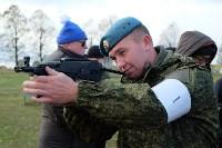 Оружейная Россия, 08.10.2015, Фото: 33