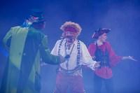 """""""Тайна пирата"""" в Тульском цирке, Фото: 84"""