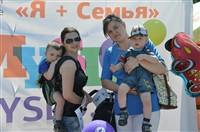 Мама, папа, я - лучшая семья!, Фото: 213