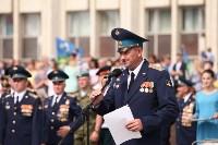 85-летие ВДВ на площади Ленина в Туле, Фото: 55