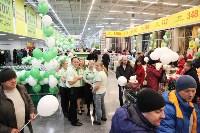 """Открытие """"Леруа Мерлен"""" в Туле, Фото: 12"""