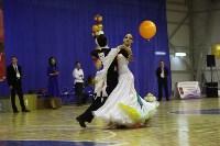 Танцевальный турнир «Осенняя сказка», Фото: 18