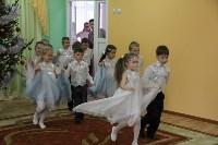 Открытие детского сада №9 в Новомосковске, Фото: 12