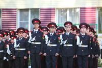 Принятие присяги в Первомайском кадестком корпусе, Фото: 94