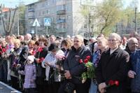 Туляки почтили память жертв Чернобыльской катастрофы, Фото: 3