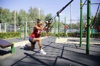 """Тренировка """"Тулицы"""" в парке, Фото: 41"""