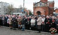 Митинг против отмены чернобыльских льгот в Туле. 26.04.2015, Фото: 5