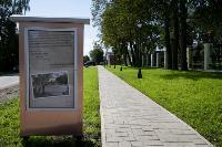 Крапивна, Фото: 7