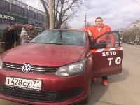 Тульские автошколы: куда пойти учиться?, Фото: 11