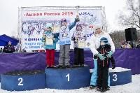 Лыжная России-2019, Фото: 99