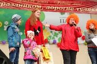 Парад рыжих 2015, Фото: 135