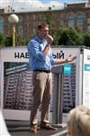 Алексей Навальный, Фото: 1