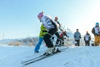 Первый этап чемпионата и первенства Тульской области по горнолыжному спорту, Фото: 72