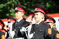 Принятие присяги в Первомайском кадестком корпусе, Фото: 100