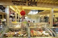 открытие фермерского рынка Привозъ, Фото: 40