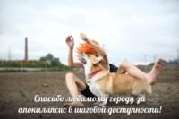 Съемки Матвея Кудрявцева для OPENCON-2014, Фото: 9