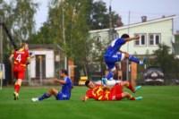 """Матч """"Арсенал"""" - """"Калуга"""", Фото: 45"""