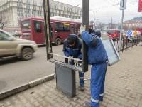 В Туле демонтируют незаконные рекламные конструкции, Фото: 5