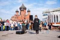 Театральное шествие в День города-2014, Фото: 5