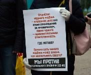 """Митинг против закона """"о шлепкАх"""", Фото: 29"""