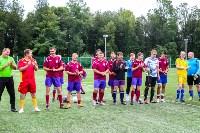 4-ый традиционный футбольный турнир среди журналистов, Фото: 7
