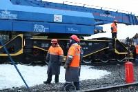 Крушение поезда в Тульской области, Фото: 16