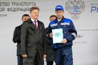 В Суворовском районе  введен в эксплуатацию участок автодороги «Калуга-Перемышль-Белёв-Орёл», Фото: 41