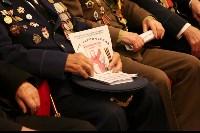 В Туле отметили 60-летие создания «Российского союза ветеранов», Фото: 16
