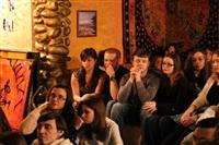 Кельтская арфа. Филипп Барский в Туле, Фото: 14