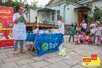 В Туле состоялся финал необычного квеста для детей, Фото: 101