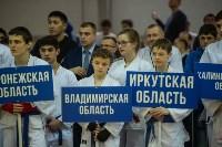 Первенство России по рукопашному бою среди юношей и девушек 14-17 лет., Фото: 20