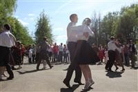 День Победы в парке, Фото: 64